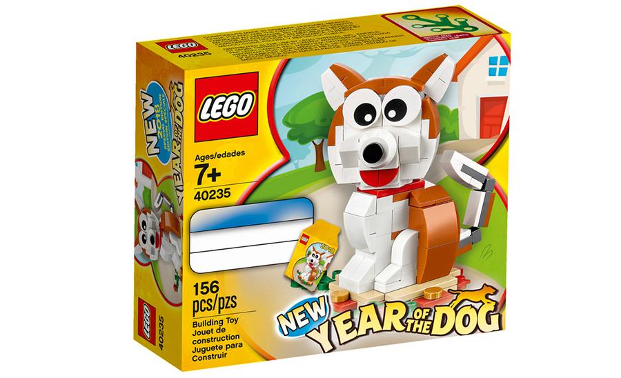 Get A Free Year Of A Dog Set Starting Soon | BricksFanz