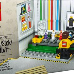 Free Minifigure Factory Set Now Available