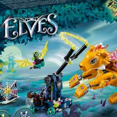 41192: Azari & The Fire Lion Capture Elves Set Review