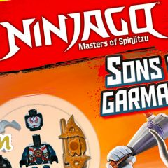 LEGO NINJAGO Minifigure & Activity Book Review