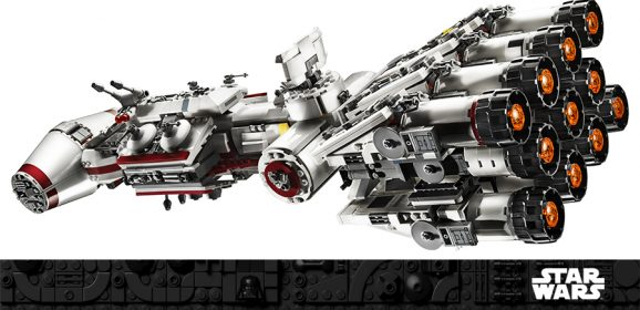 Introducing An All-new LEGO Star Wars Tantive IV