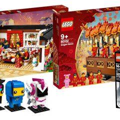 LEGO Changes Regional Exclusive Release Plan