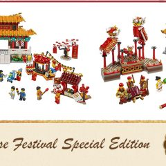 Two New Chinese New Year Sets Revealed