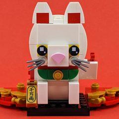 40436: Lucky Cat BrickHeadz Review