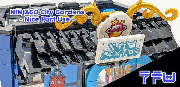 Nice Part Use In LEGO NINJAGO City Gardens