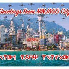 NINJAGO At 10: Greetings From NINJAGO City